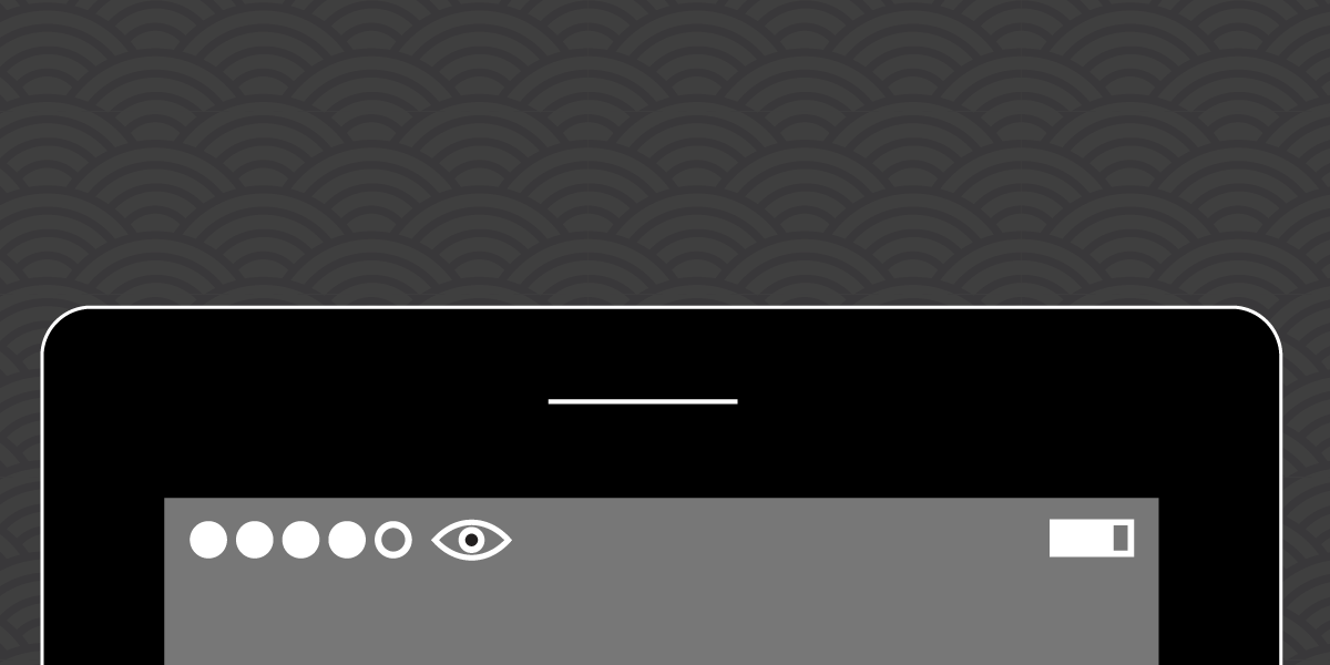 an eyeball is shown beside the cellphone signal strength
