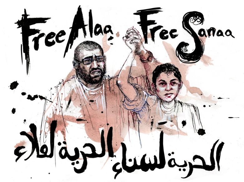 "Illustration of Alaa Abd El Fattah and Sanaa Seif, hands raised, with the words ""Free Alaa, Free Salaa"" in English and Arabic script"