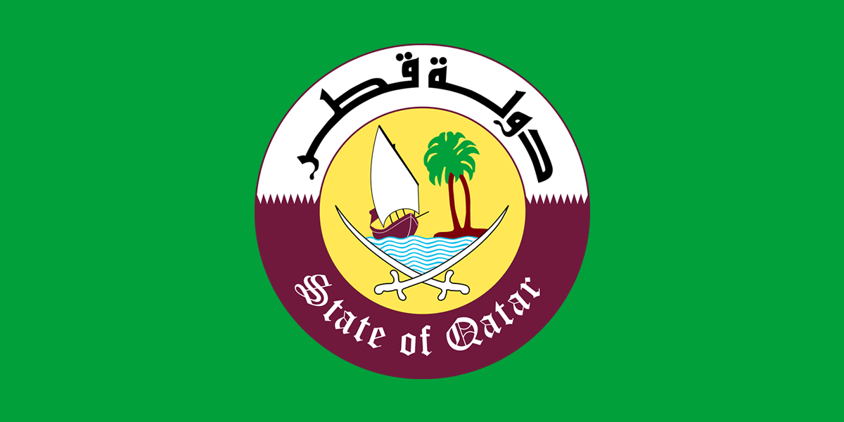 Qatar Emblem