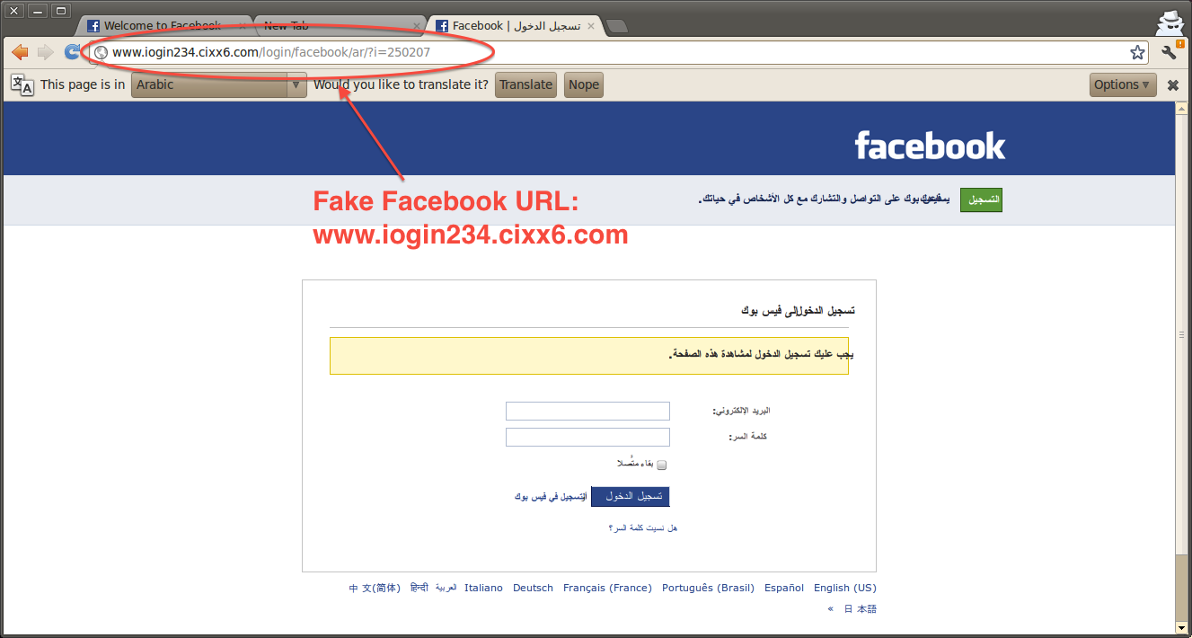 how to tell if a website is a phishing website