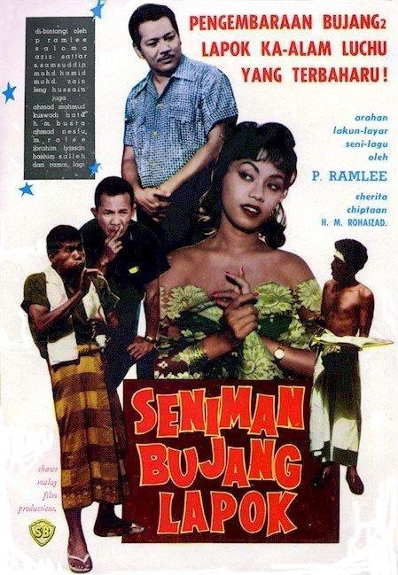 Seniman Bujang Lapok movie poster