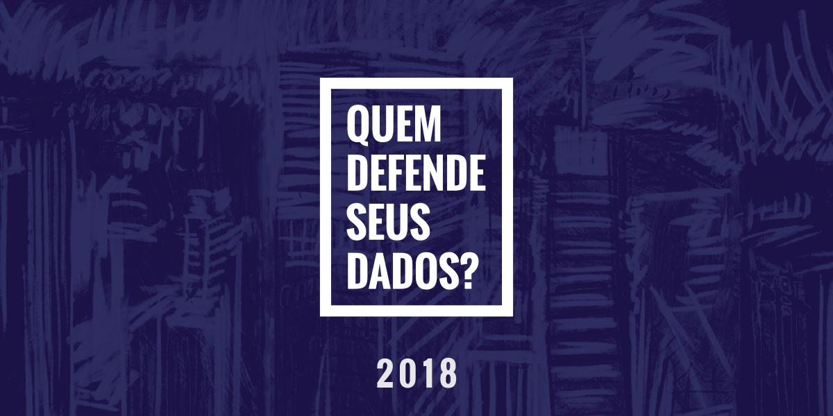 qdsd-2018